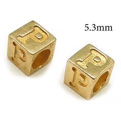 4994pb-brass-alphabet-letter-p-bead-5mm-with-hole-3mm.jpg