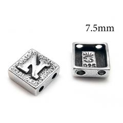 5003ns-sterling-silver-925-alphabet-letter-n-bead-7mm-with-4-holes-1mm.jpg