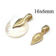 7339b-brass-pendant-glue-on-bail-16x6mm-with-11x6mm-leaf-flat-base.jpg