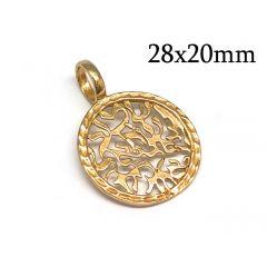 8731b-brass-shema-israel-pendant-28x20mm.jpg
