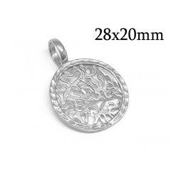 8731s-sterling-silver-925-shema-israel-pendant-28x20mm.jpg
