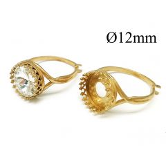 9070b-brass-adjustable-round-locking-ring-bezel-settings-12mm.jpg