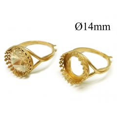 9071b-brass-adjustable-round-locking-ring-bezel-settings-14mm.jpg