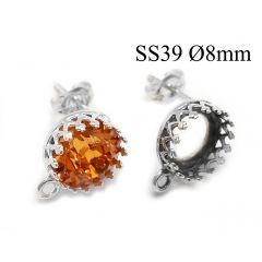 950186-956328s-sterling-silver-925-round-crown-bezel-cup-post-earrings-8mm-with-loop.jpg